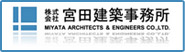 株式会社 宮田建築事務所